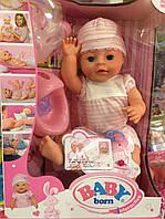 Пупс кукла Беби Борн 1710 AB Baby Born