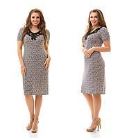 Женское модное платье MIDI больших размеров с принтом и атласным украшением 891 (р. 48-62)