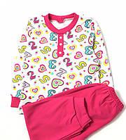 Пижама для девочки Цифры (р.98,104,110,116)
