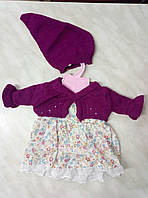 Одежда для Baby Born Беби Бон, Беби Дол вязанная