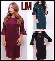 Красивое платье 881706 Р 42 44 46 48 50 женское с воланами фиолетовое батал осеннее весеннее черное на работу