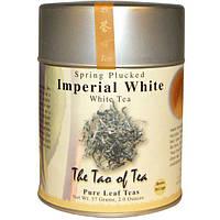 The Tao of Tea, Императорский белый чай, 3,5 унций (100 г)
