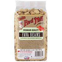 Bobs Red Mill, Фасоль фава, Натурально отбеленная и очищенная, 20 унций (567 г)