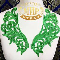 Лейсы нашивные 22х9см, цвет- Green, цена за 1шт