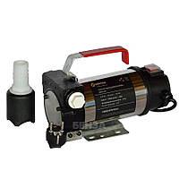 БЕНЗА Н220-40 - насос для перекачки дизельного топлива 220 Вольт, 40 л/мин