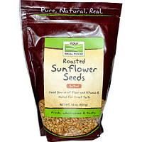 Now Foods, Настоящая пища, жареные семена подсолнечника, соленые, 16 унций (454 г)