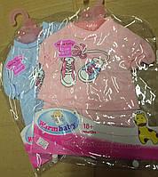 Одежда для кукол Baby Born Беби Борн