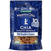 Mamma Chia, Органическая гранола Chia Vitality Granola с дикой черникой, 9 унций (255 г)