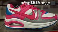 Кроссовки подростковые для девочек Nike Найк Air Max 36-40 рр. цветные