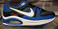 Подростковые кроссовки Найк Nike Air Max 36-40 рр. Супер!!!