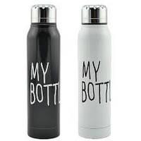 Вакуумный термос My Bottle 9036-500 мл