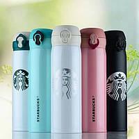 Термос Starbucks Старбакс zk-b-106 для горячих и холодных напитков