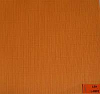 Рулонные шторы лен2