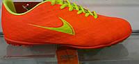 Кроссовки подростковые футбольные (бутсы, копочки, сороконожки) Nike