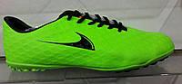 Кроссовки мужские Nike для футбола (сороконожки, бутсы ) 40-46 рр.