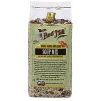 Bobs Red Mill, Смесь для супа,цельнозерновые и фасоль, 26 унций (737 г)