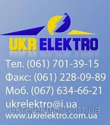 Принят закон  о метрологии и стандартизации в Украине