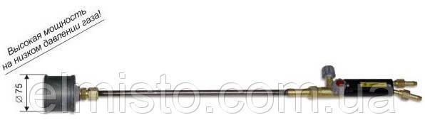 Горелка «ДОНМЕТ» 280 «ВЕПРЬ» L-1185 мм для нагрева под наплавку и сварку с принудит. подачей сжатого воздуха