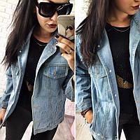 Женская джинсовая куртка ИШ-124