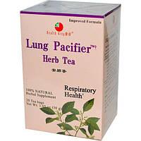 Health King, Травяной чай для поддержки дыхательной системы 20 чайных пакетиков, 1.05 унции (30 г)