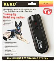 Ультразвуковой портативный отпугиватель собак с фонариком AD-100 (с функцией тренера)