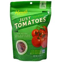 Karens Naturals, Just Tomatoes, Premium, 2 унции (56 г)