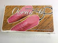 Электрическая сушилка для обуви Осень 6 большая (Арт. 551001)