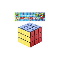Кубик Рубика 588 в кульке