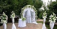 Свадебная арка, оформление церемонии
