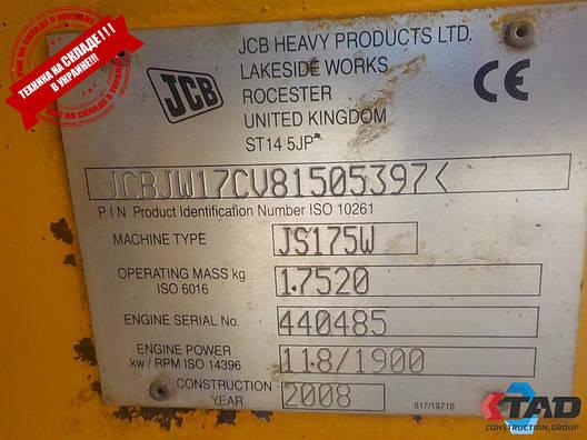 Колесный экскаватор JCB JS175W, фото 2