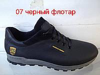 Мужские кроссовки Adidas porsche design 41-45 рр.