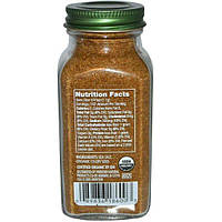 Simply Organic, Соль с сельдереем, 5.54 унц. (157 г)