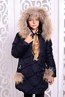 """Зимняя куртка """"Вика-дочка"""" темно-синий"""