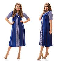 Женское повседневное платье MIDI больших размеров 894 (р. 48-62)