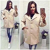 Свободное кашемировое пальто