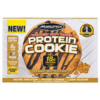 Muscletech, The Best Soft Baked Protein Cookie, Peanut Butter Chip, 6 Cookies, 3.25 oz (92 g) Each
