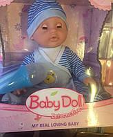 Кукла интерактивная Пупс Baby Doll (Беби Долл), с аксессуарами