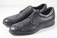 Итальянские мужские туфли Baldinini 42 размер 28,5 см