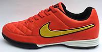 Кроссовки мужские Nike (Найк) яркие Спорт 41-46 рр.