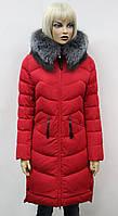 Женская Куртка-Пуховик теплая CR-7089-А