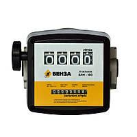 БЕНЗА БЛМ-100 - счетчик расхода топлива для ДТ от 20-100 л/мин