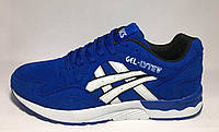Мужские кроссовки модные Asics Gel Lyte V 41-46 рр.