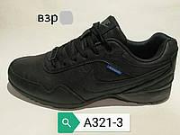 Кроссовки мужские Nike Zoom 41-45 рр.