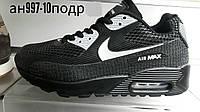 Подростковые кроссовки стиль Nike Air Max 36-41 рр.