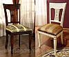 Стул классический Venetia,  Румыния.