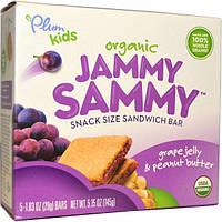 Plum Organics, Kids, органические батончики Jammy Sammy, виноградное желе и арахисовое масло, 5 батончиков, 1,03 унции (29 г) каждый