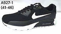 Кроссовки мужские Black Nike Air Max 41-46 рр.