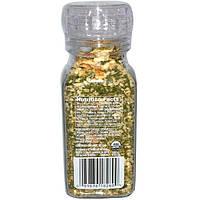 Simply Organic, Цитрусовые Эй Пил , 2,54 унции (72 г)