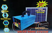 Солнечная зарядная система Solar Home System , фонарик GD 8018 + Solar board 20W