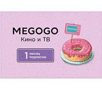 """Подписка MEGOGO """"Кино и ТВ Максимальная"""" 1м"""
